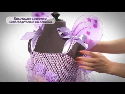 Карнавальный костюм осени для девочки своими руками