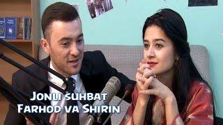 Jonli suhbat - Farhod va Shirin   Жонли сухбат - Фарход ва Ширин