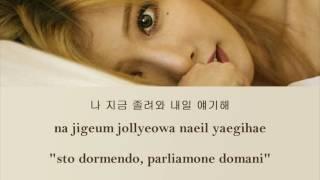 HYUNA (현아) - Get Out of My House (내 집에서 나가) ft. 권정열 Of 10cm [SUB ITA/ROM/HAN]