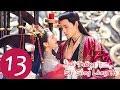 Phim Tình Yêu Cổ Trang 2019 | Ánh Trăng Soi Sáng Lòng Ta - Tập 13 (Vietsub) | WeTV Vietnam
