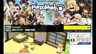 【TSUTAYAオンラインゲーム】遊びながらTポイントが貯まる?「MazeMyth(メイズミス)」のプレイ動画【PC・スマホ・携帯】