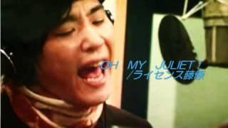 藤井隆さんの「OH MY JULIET!」 ピッチ下げたら藤原さんぽくなったPart2.