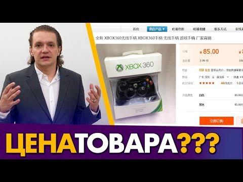Интернет магазин Топ Диваны - купить диваны в Киеве - YouTube