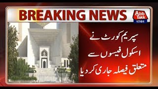 SC Issues Written Order To Reduce 20 Percent of Private Schools Fee
