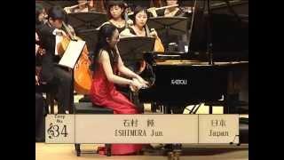 第2回高松国際ピアノコンクール 本選 石村純 ダイジェスト映像 The 2nd ...