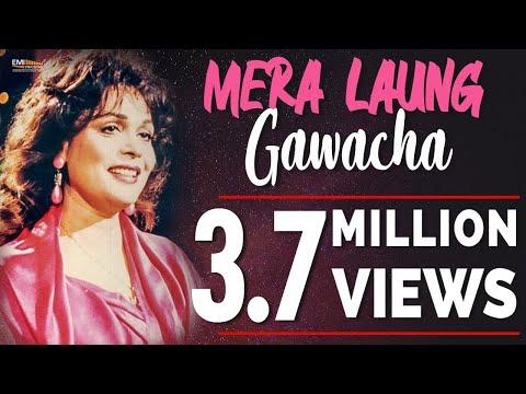 Mera Laung Gawacha (Original) | Musarrat...