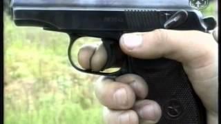Обучение принятию положения для стрельбы,прицеливанию и спуску курка. Пистолет.  ПМ