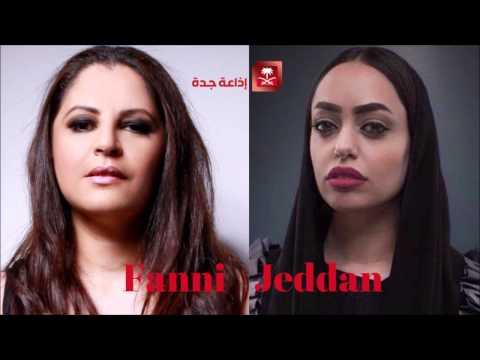 Bia - Jeddah Radio Interview |  بيا - مع سهى الوعل برنامج  فني جداً على راديو جدة