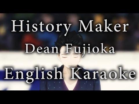 History Maker Piano Karaoke [English]