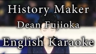 History Maker Piano Karaoke [English]