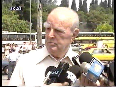 Ο Κωνσταντίνος Καραμανλής για τους έλληνες