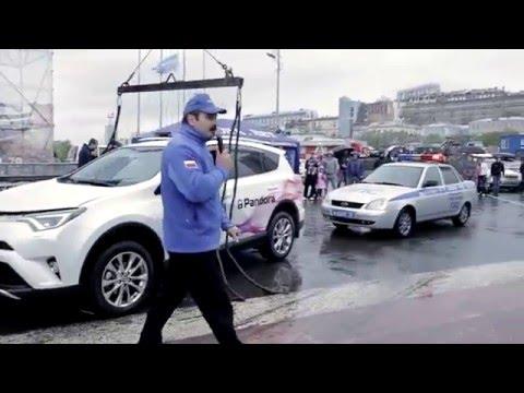 УГОН-ШОУ ОТ УГОНА.НЕТ Владивосток