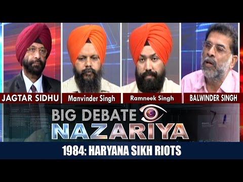 1984: What happened in Haryana during Sikh Riots   Punjabi Debate