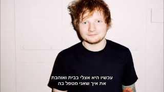 Ed Sheeran - Don't Hebsub / מתורגם