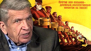 Юрий Жуков. Сталин: Шаг в право. Архивный Историк против либеральных мифов. Часть 1