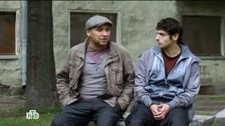 Детективный сериал Шаман 2 , 30-я серия, 2014