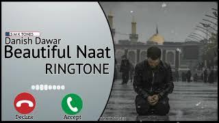 Beautiful Naat Ringtone,Naat Ringtone 2021,islamic ringtone 2021,jumma mubarak Ringtone,Smk Tones