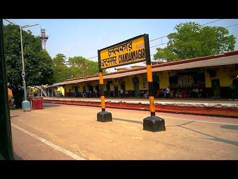 CHANDANNAGAR Railway Station II Former FRENCH COLONY