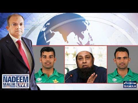 Nadeem Malik Live - 21 June 2017 - SAMAA TV