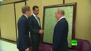 بالفيديو| الأسد يقدم هدية لـ