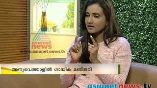 Interview: Singer Manjari in Varthaprabatham Mp3