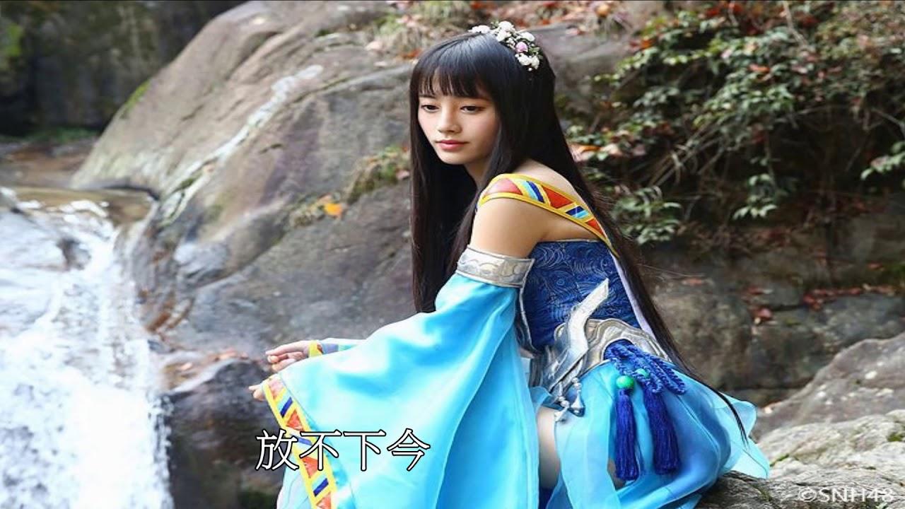 鞠婧禕-緣盡世間 [動態歌詞] - YouTube