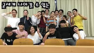 사회복지학과 30주년 학술제!! | 사회복지학과