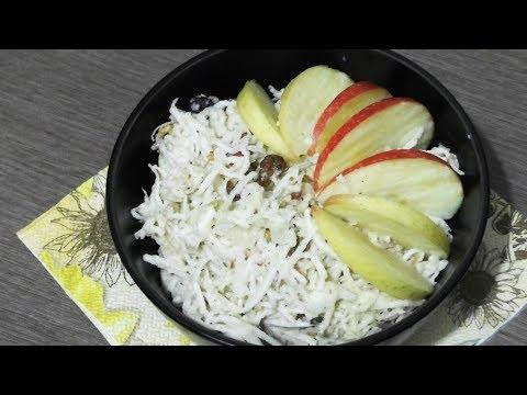 Салат из сельдерея и яблок - рецепт для лакто-ово-вегетарианцев