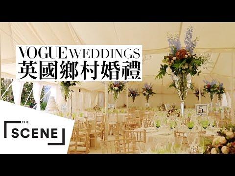 Vogue Weddings|讓一切回歸古典!英國鄉村的慢婚禮