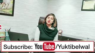 Subscribe my Youtube Channel | Yukti Belwal