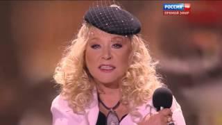 Алла Пугачева-Осенние листья(Новая Волна-2015 в Сочи.День 6-й.)