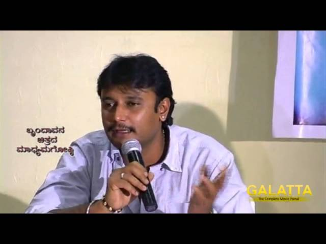 Brindavana Movie Press Meet Travel Video
