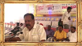 Sa Ra Govindu Speech | Bhalki | Hiremutt Samstana | Vachana Jathre 2017
