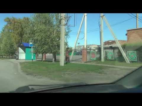 Карасук (Новосибирская область). Прогулка. Часть 2.