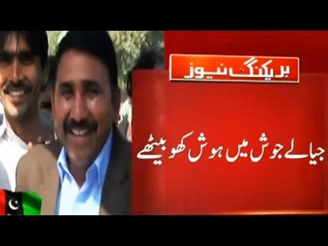 PPP Jiyalas Chanting 'Go Zardari Go' Instead of 'Go Nawaz Go'