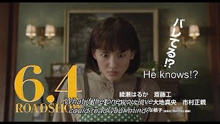 The Kodai Family - Teaser (English Sub)