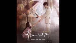 Video 꿈속에서(In a Dream) - Second Moon (두번째 달) ft. Han Ah Reum(한아름) [푸른 바다의 전설 | Legend Of The Blue Sea OST] download MP3, 3GP, MP4, WEBM, AVI, FLV April 2018