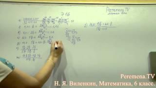 Виленкин, Математика, 6 класс, задача 716