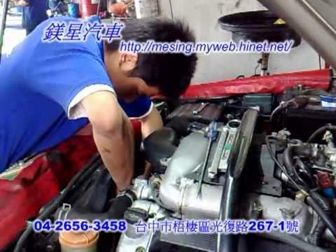 Suzuki Xl Cooling Fan Replacement