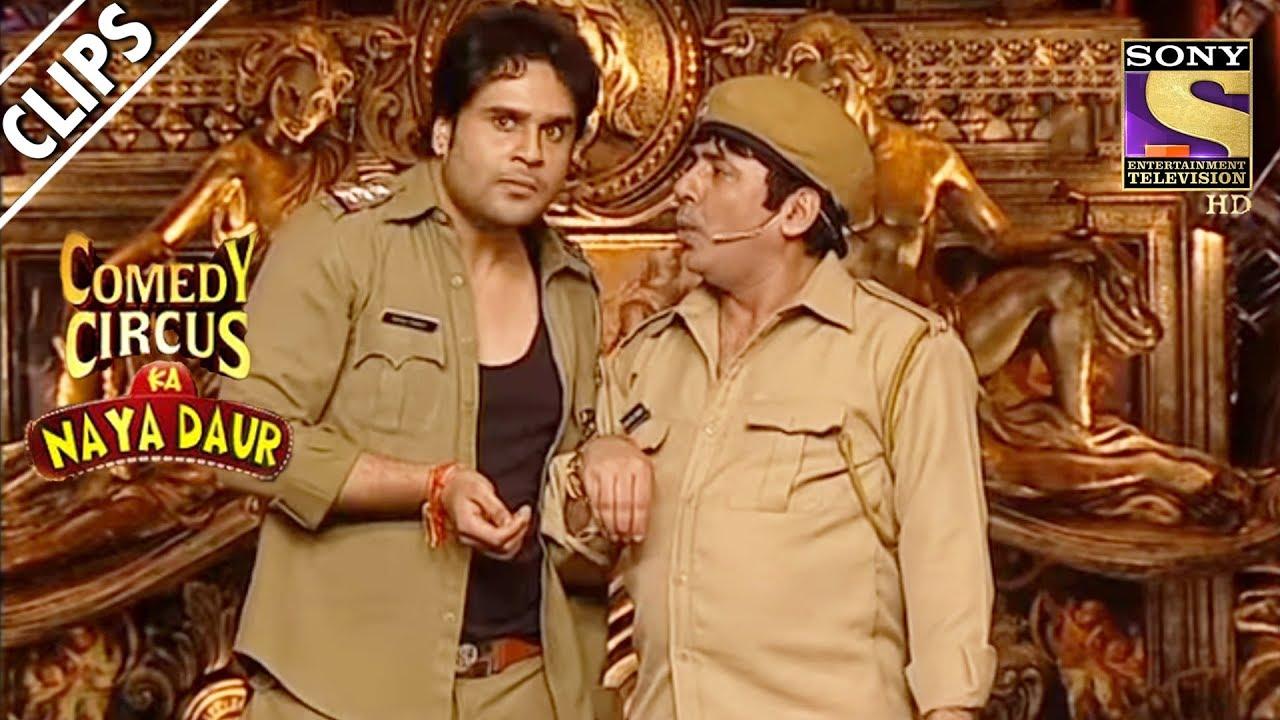 Sudesh And Krishna As Policemen   Comedy Circus Ka Naya ...