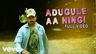 Biriyani Telugu - Adugule Aa Ningi Video | Karthi, Hansika Motwani | Yuvanshankar Raja