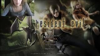 resident evil 4 #3