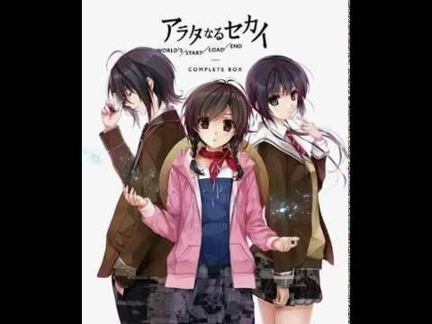 Arata naru Sekai: Mirai-hen OST 01    Main theme