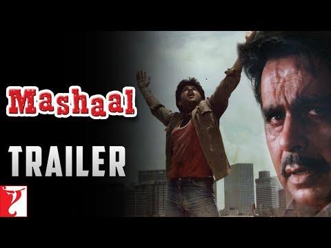Mashaal - Trailer | Anil Kapoor | Dilip Kumar | Waheeda Rehman