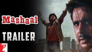 Mashaal | Official Trailer | Anil Kapoor | Dilip Kumar | Waheeda Rehman