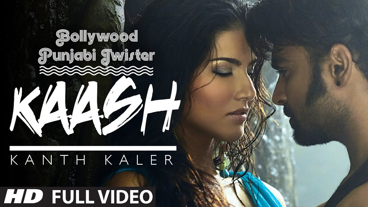kaler kanth kaash kite 2010 mp3