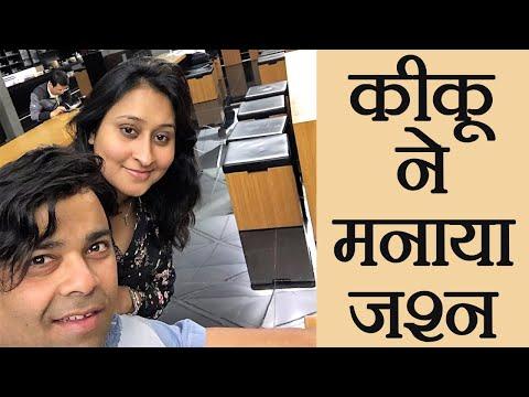 Kiku Sharda takes Twinkle Khanna ADVICE, CELEBRATES after Gurmeet Ram Rahim VERDICT FilmiBeat