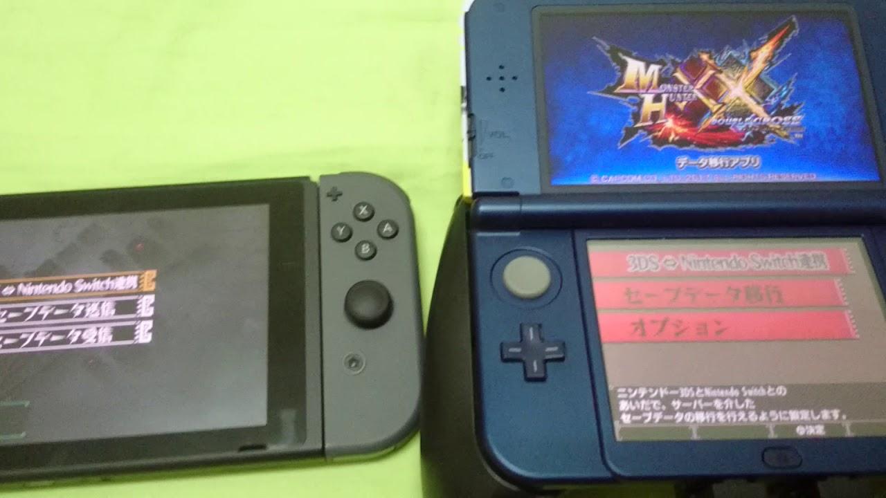MHXX 魔物獵人XX [3DS 記錄引繼 NS/Nintendo Switch 中文完整教學/解說] - YouTube
