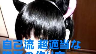 How To Make Cat Ears