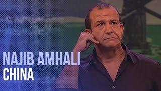 Najib Amhali - China (Zorg Dat Je Erbij Komt 2008)